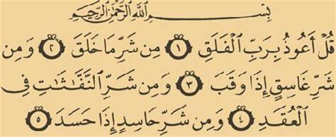 Short essay on importance of ramadan
